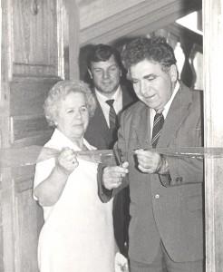 Открытие музея ДВГУПС 1981