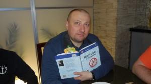 Евгений Лаврин