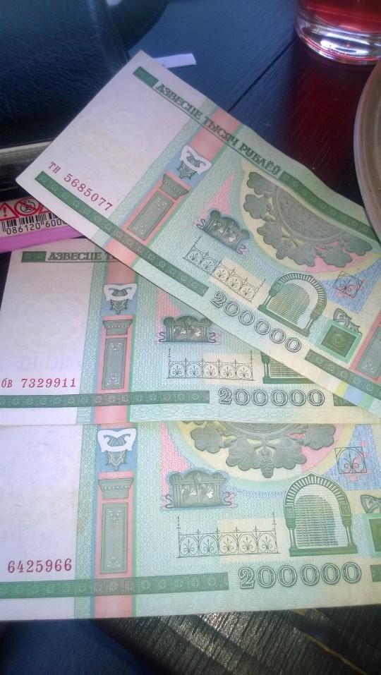 вулкан онлайн беларусь на реальные деньги белорусские рубли