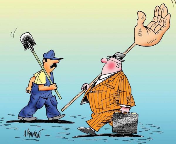 Картинки по запросу фото минимальная зарплата карикатура