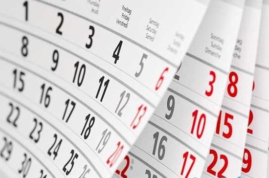 kalendar-kadrovika-na-2015-god-skachat-raspechatat-3